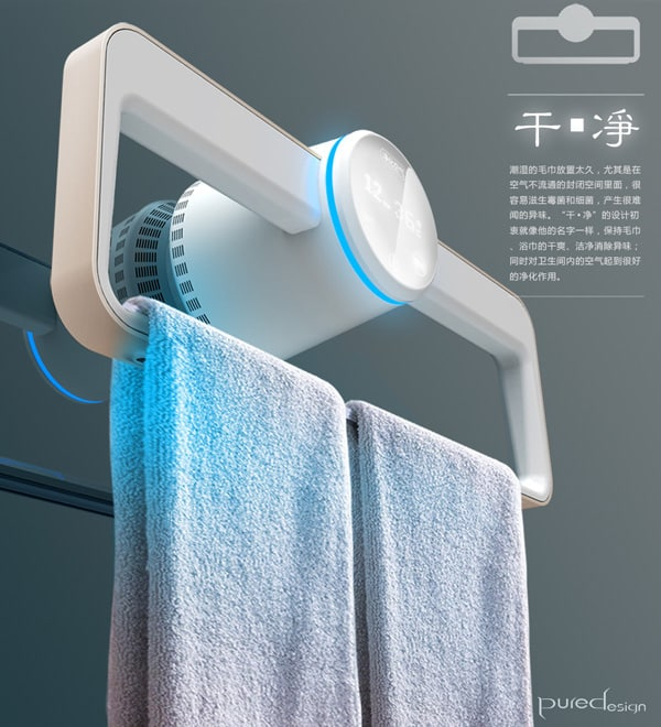 A towel dryer that not only dries your towels, but disinfects them with UV light.